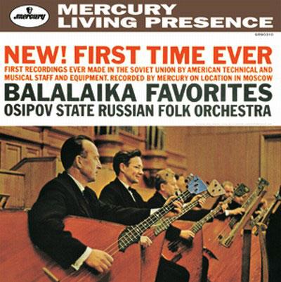 Balalaika Favorites - MERCURY LIVING PRESENCE